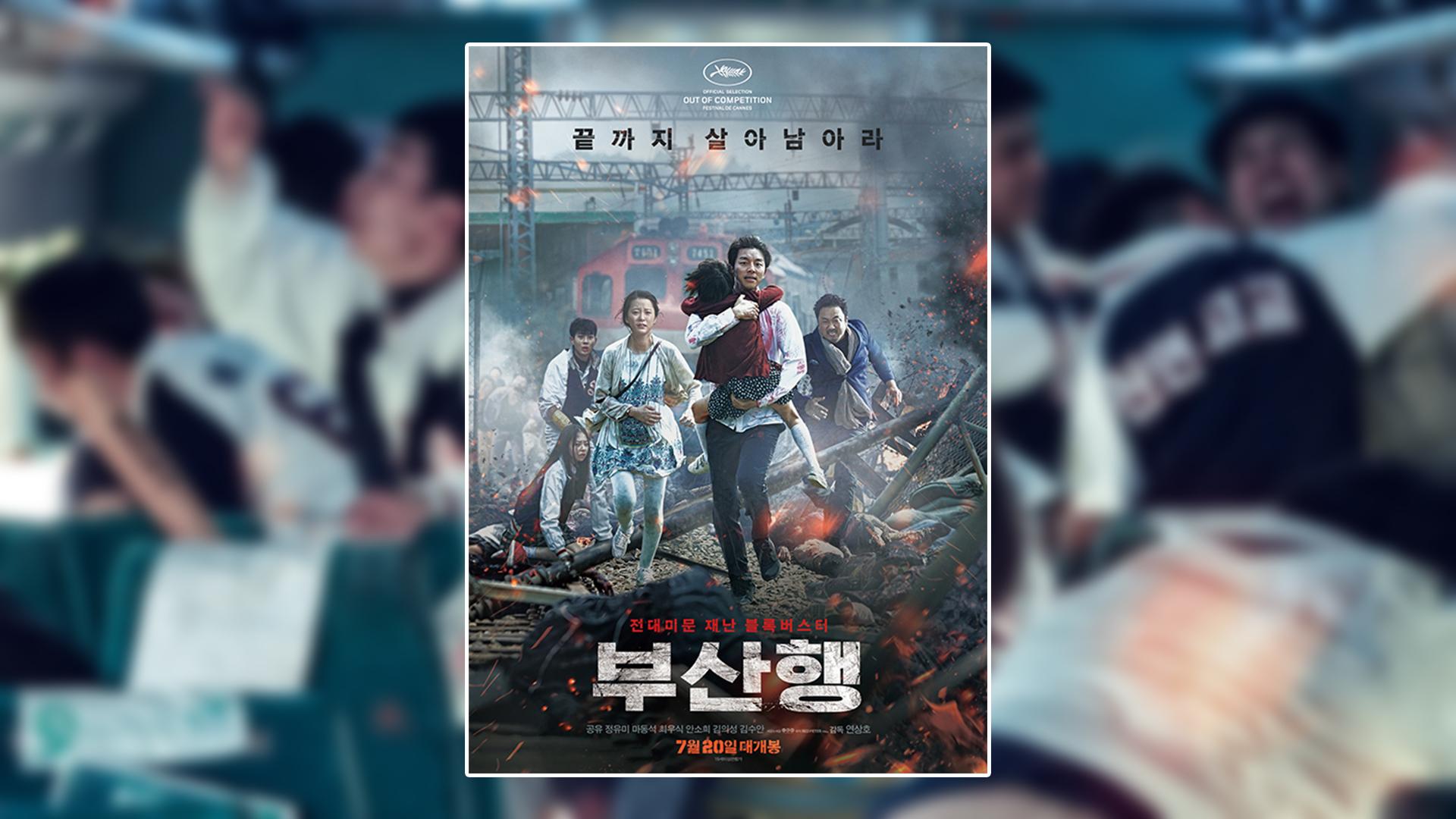 [Fantasia 2016] Train to Busan de Yeon Sang-ho – Critique du film