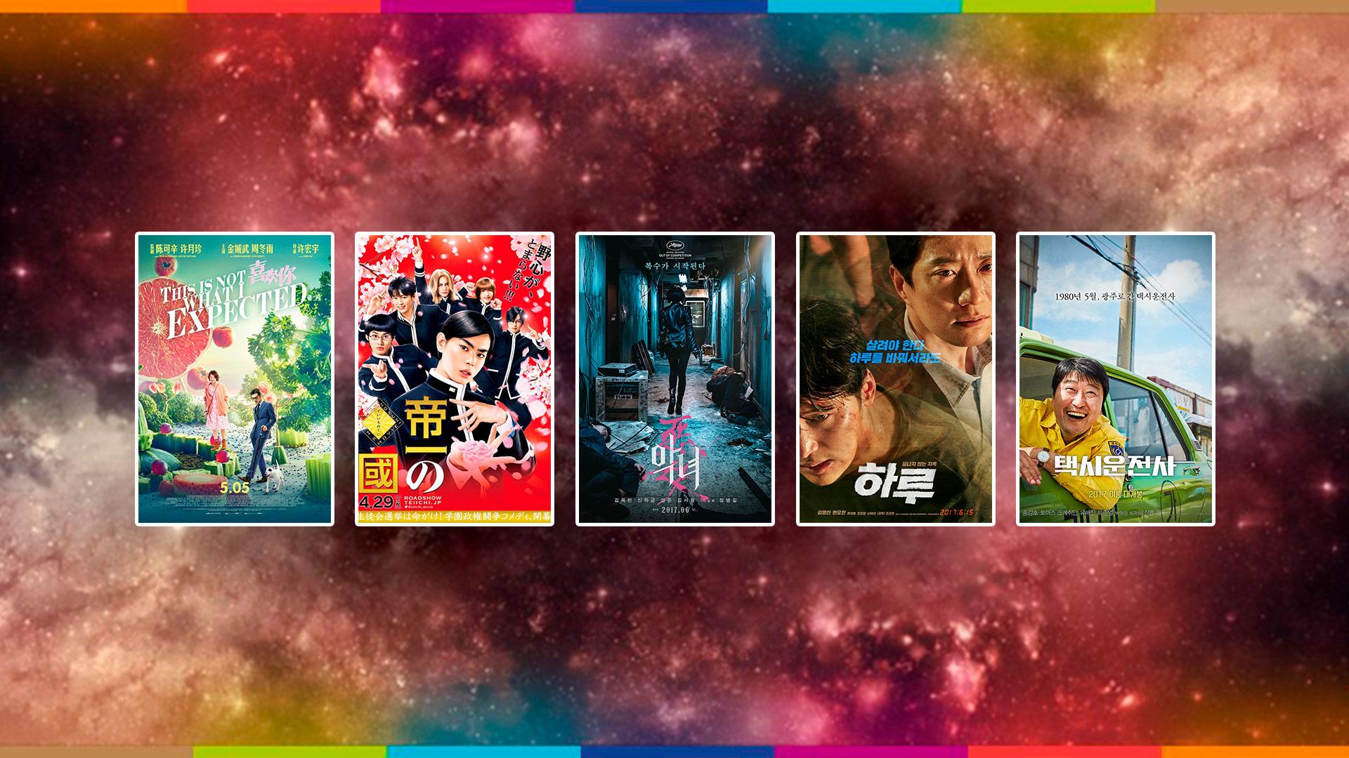 Top 5 Geeks & Com' des meilleurs films asiatiques de 2017