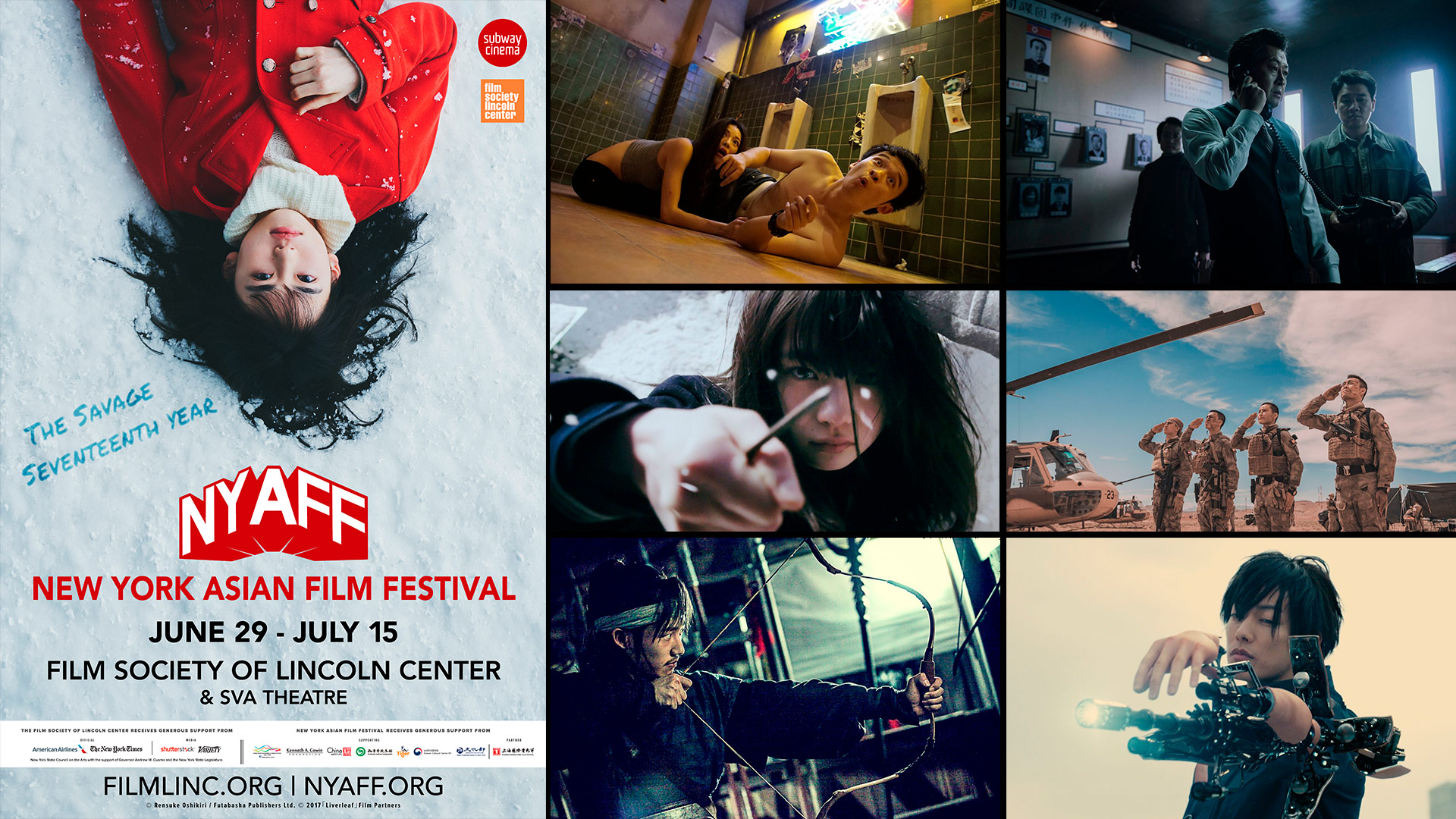 La programmation complète de la 17e édition du New York Asian Film Festival