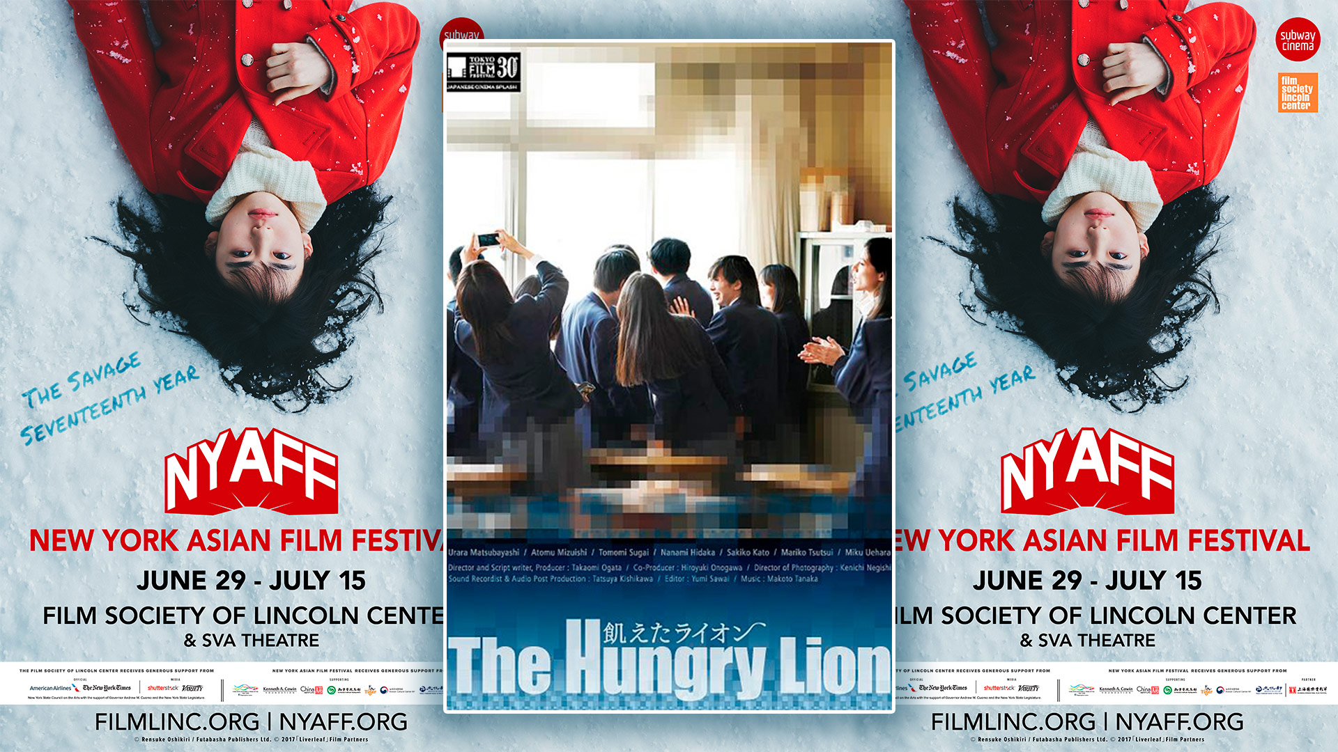 [NYAFF 2018] Critique du film The Hungry Lion