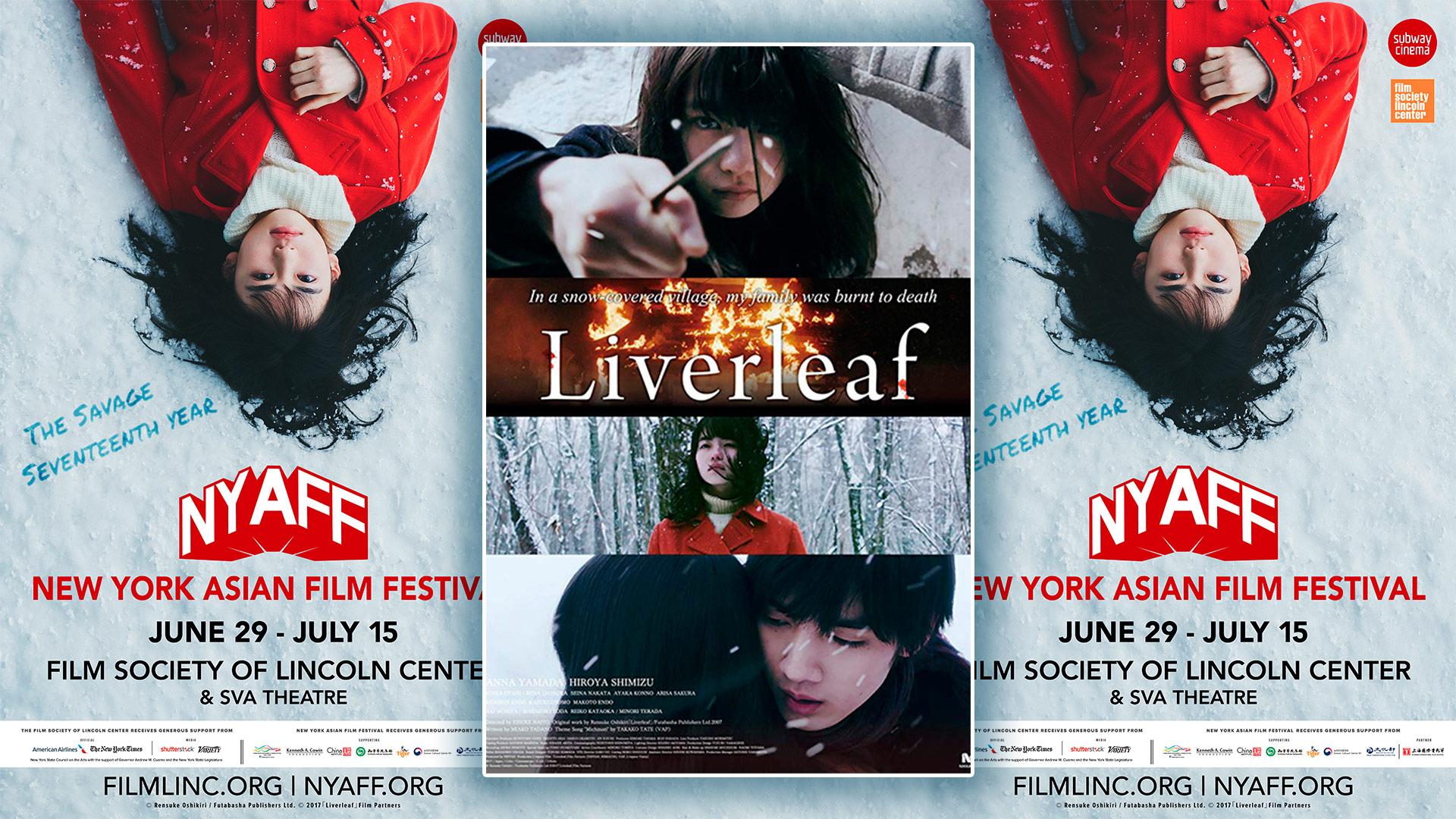[NYAFF 2018] Critique du film Liverleaf