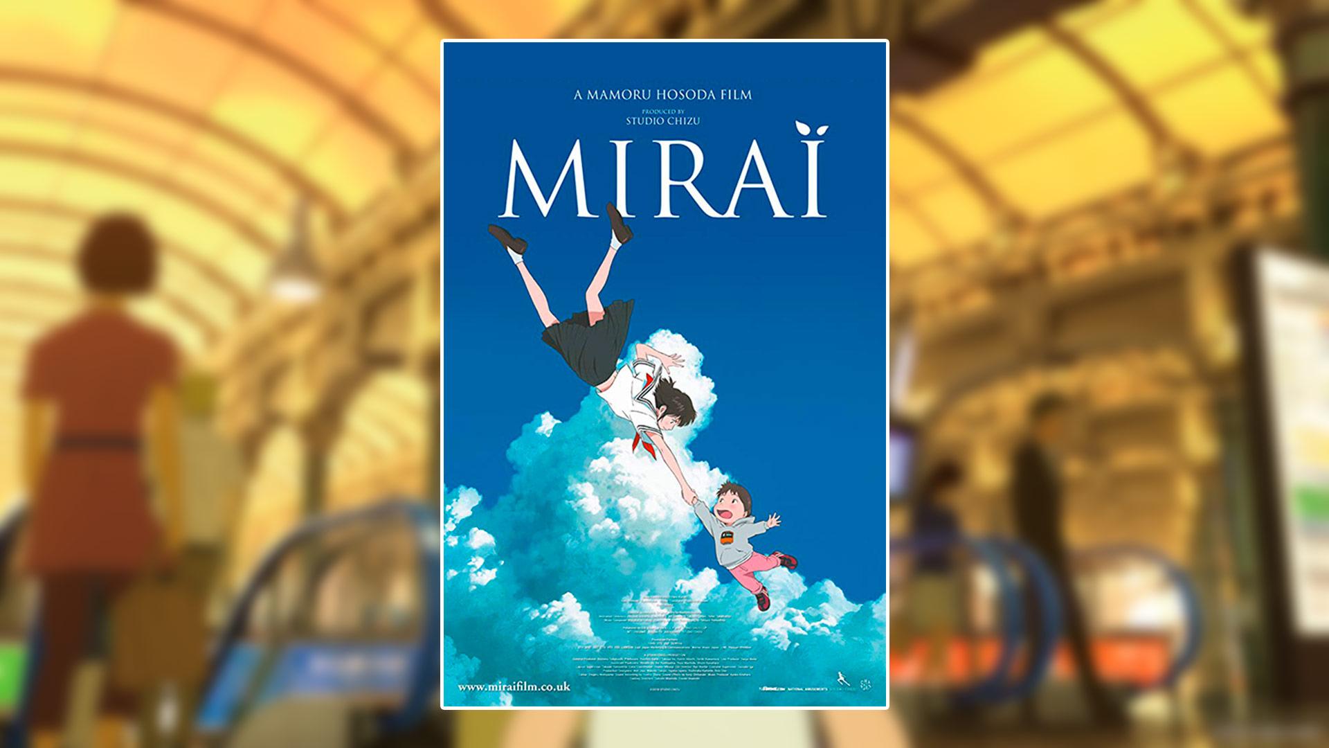 Mirai, ma petite sœur, réalisé par Mamoru Hosoda (Critique du film)