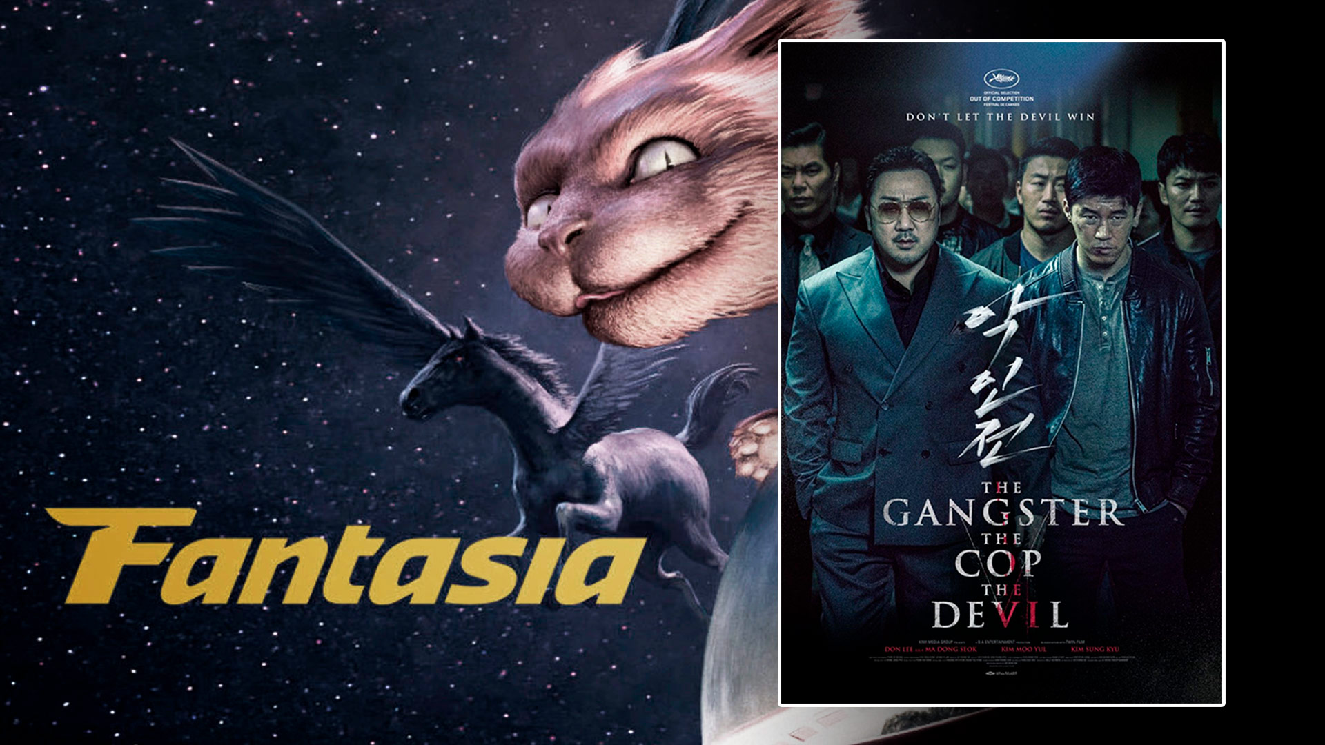 The Gangster, The Cop, The Devil – Critique | Fantasia