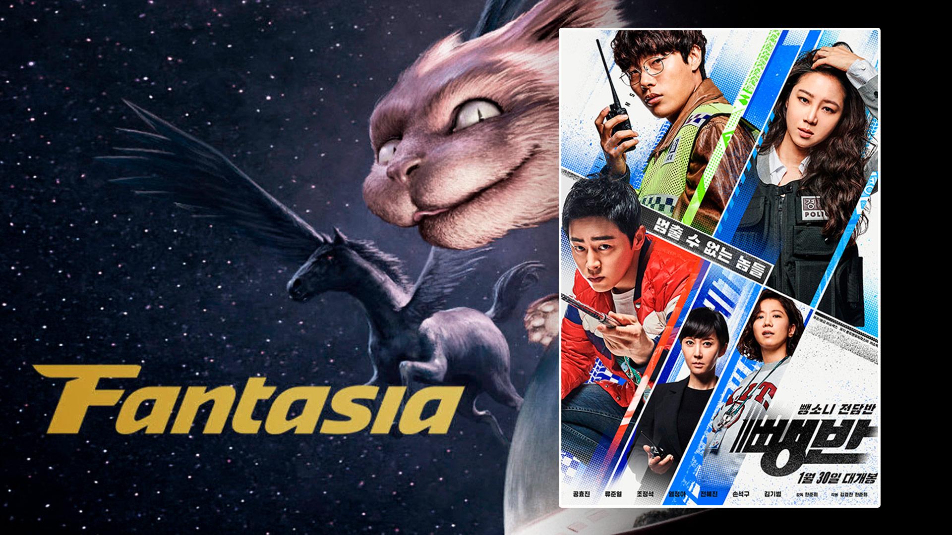 Hit-and-Run Squad – Critique | Fantasia