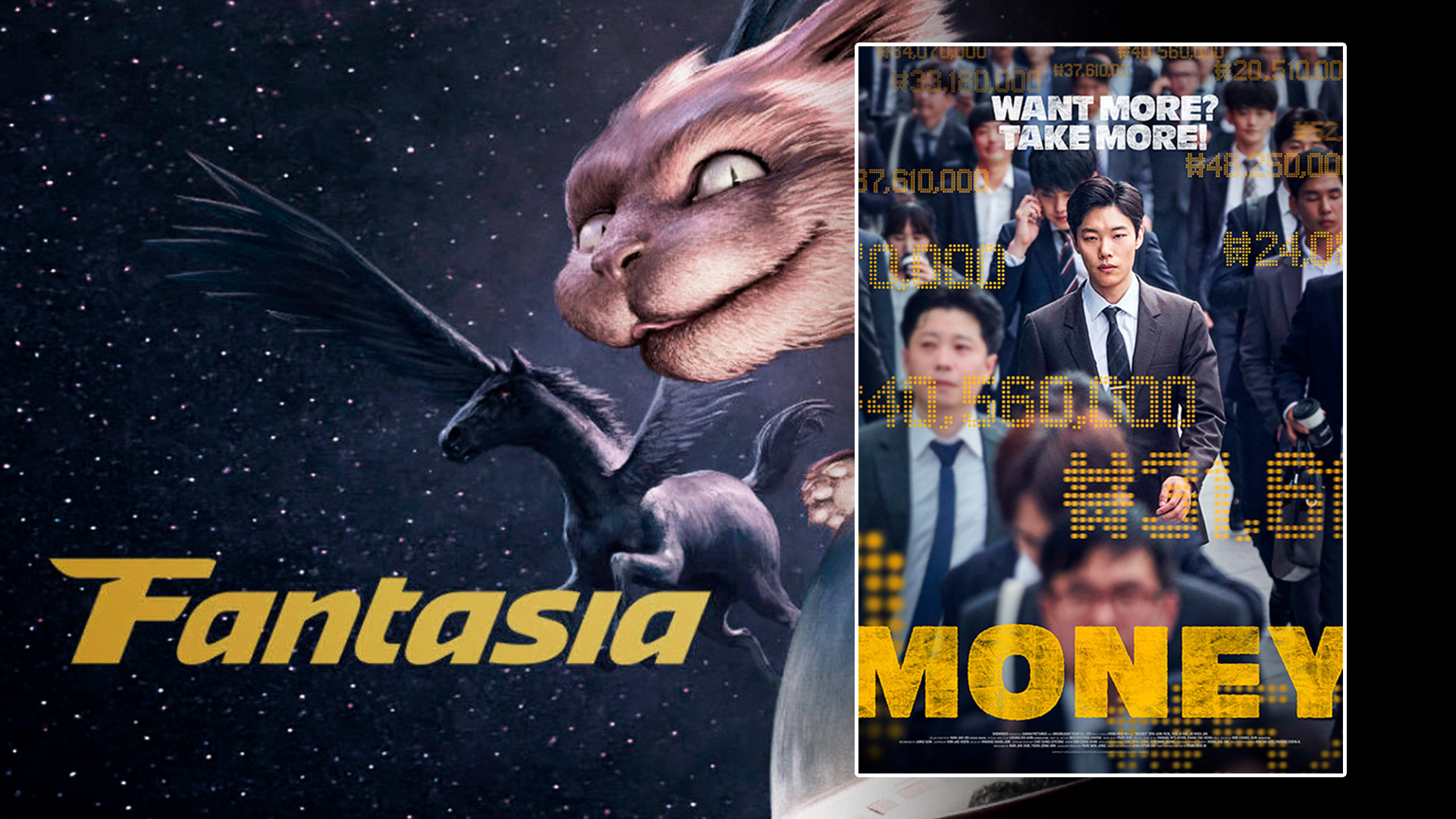 Money – Critique | Fantasia
