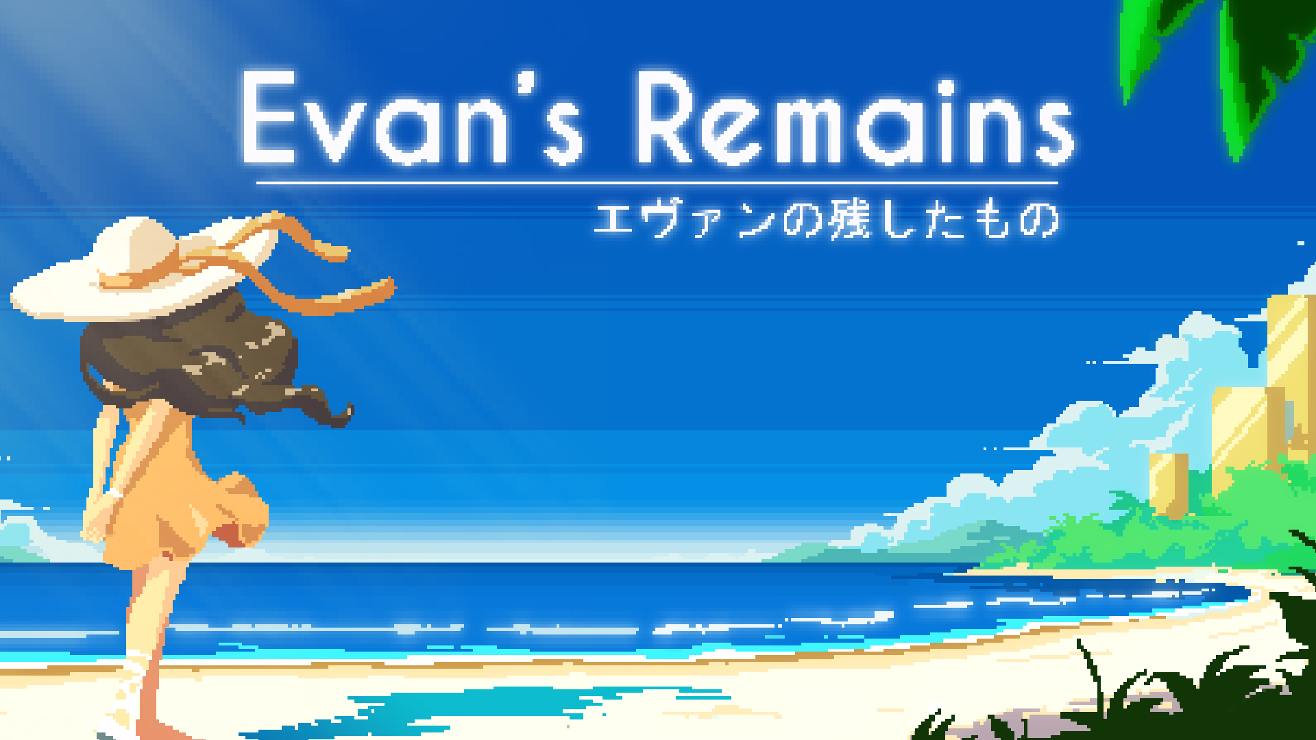 Evan's Remains, une magnifique aventure-graphique (Test)